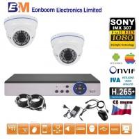 4CH 1080p AHD kamerový set STARLIGHT CCTV- DVR a 2x venkovní dome IR kamer, 4x ZOOM, BÍLÉ, CZ menu,P2P, HDMI, IVA, H265+
