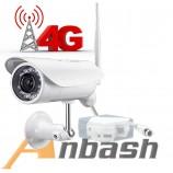 4G LTE IP kamera Anbash NC336FG venkovní, Audio, Alarm, P2P, IR20m, 2MPx - Výstavní -