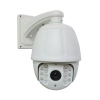 2 Mpx AHD PTZ otočná kamera s 33x optickým zoomem, IP14A33XA20S