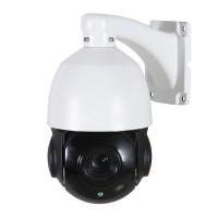 5MPx AHD/TVI/CVI  PTZ otočná kamera s 20x optickým zoomem, IR 120m, UTC, INDP6B20XC50A
