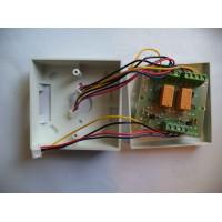 Rozbočovač zvonkových tlačítek venkovních jednotek videozvonků 1->4     XSL-G4