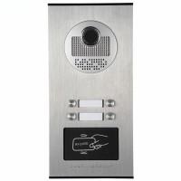 Kovový odolný videozvonek venkovní pro 4 účastníky s RFID čtečkou, 4ks tlačítek XSL-530-4 ID