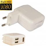 "Skrytá kamera ""USB nabíječka"", SAMSUNG FULL HD, detekce pohybu (PQ225)"