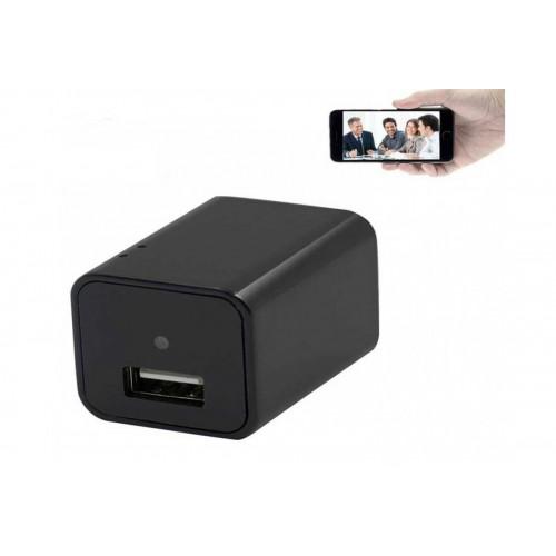 "Skrytá IP WIFI kamera ""USB nabíječka"", FULL HD, ML-PCC-15"