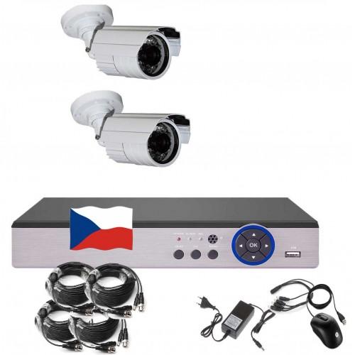 4CH 1080p AHD kamerový set CCTV - DVR s LAN a 2x venkovních bullet IR kamer, CZ menu,P2P, HDMI, IVA, H265+