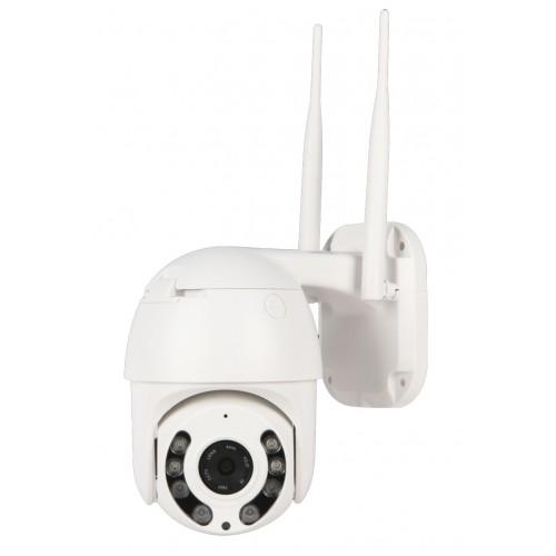 2MPx WIFI PTZ autotracking IP kamera, 4x ZOOM, HICO HRSIV12M20S04