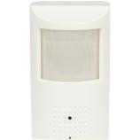 5MPx AHD STARVIS SONY IMX326 skrytá kamera v PIR čidle, WDR,  SONY MHD-HSP-500-O